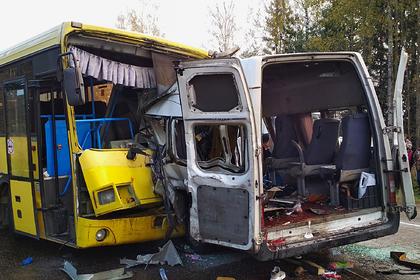 Установлена причина ДТП с 13 погибшими в российском регионе