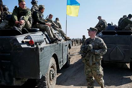 На Украине назвали три элемента победы над Россией