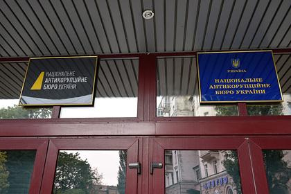 На Украине возобновили дело о вмешательстве в выборы президента США