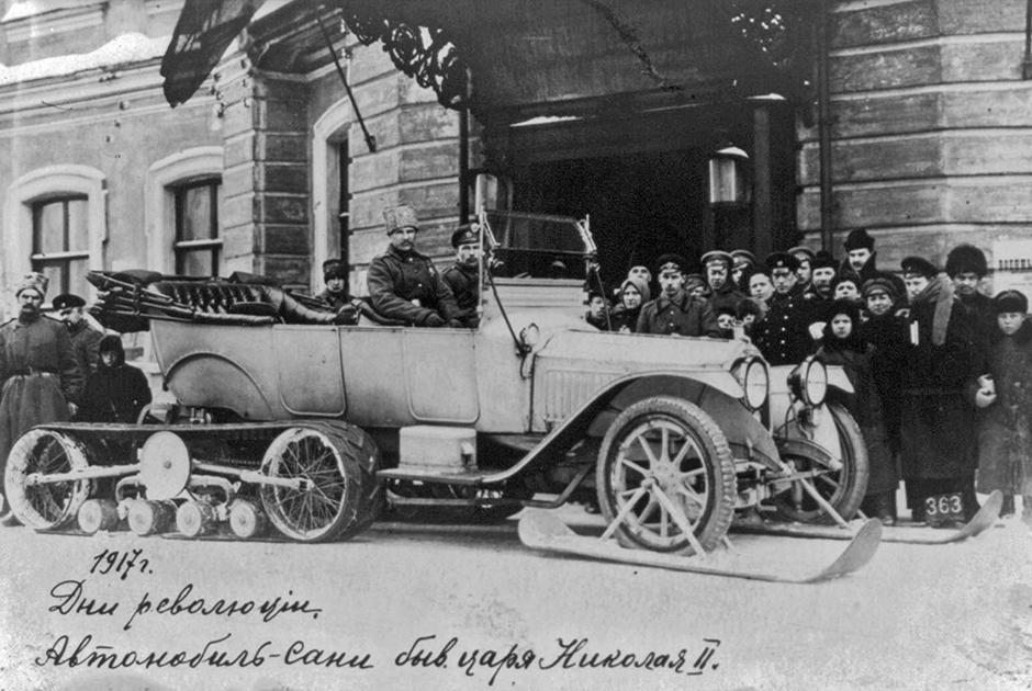 Личный водитель императора Адольф Кегресс разработал гусеничный движитель, позволявший тяжелым автомобилям монарха легко преодолевать снежные заносы