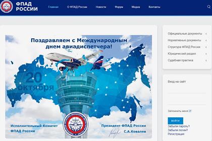 Российских авиадиспетчеров поздравили картинкой со сгоревшим SSJ-100
