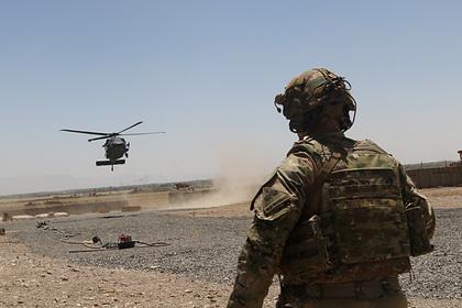 США по-тихому вывели своих солдат из Афганистана