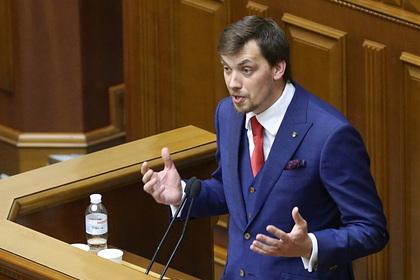 Премьер Украины опроверг смех Зеленского над поджогом дома соратницы Порошенко