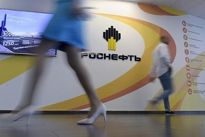 «Роснефть» возглавила топ российских компаний в рейтинге «Эксперт-400»