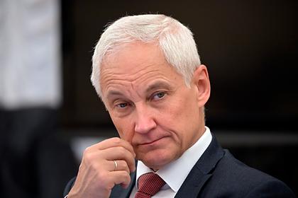 Россия обвинила США в дискриминации