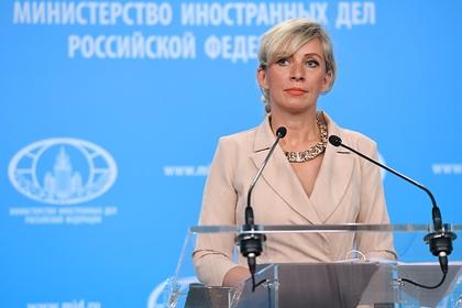 Россия ответила на обвинения во вмешательстве в предстоящие американские выборы