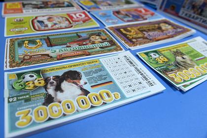 Раскрыта сумма не востребованных россиянами выигрышей в лотерею