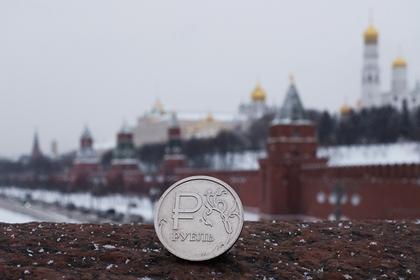 Названы сферы с самым резким ростом зарплат россиян