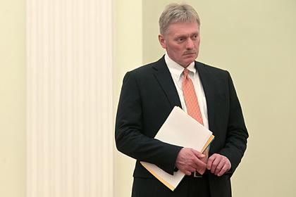 Песков объяснил сложности с «нормандским саммитом»