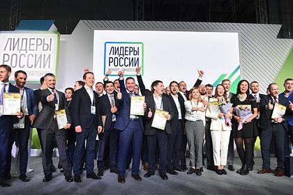 На конкурс «Лидеры России» поступило больше 150 тысяч заявок
