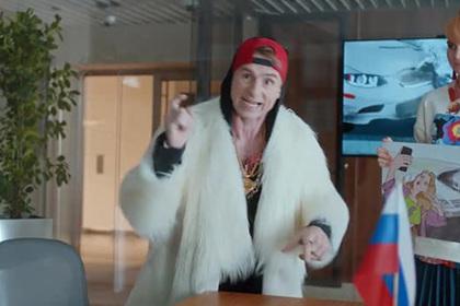 Российский вице-премьер снялся в рекламе