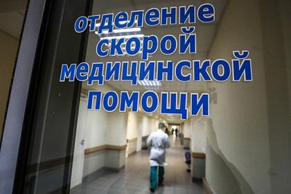 Россиянка случайно напоила младенца средством от накипи