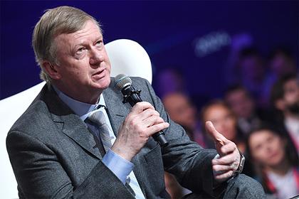 Чубайс назвал уровень российской экономики мечтой для других стран