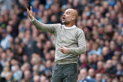 Гвардиола захотел заплатить удаленному футболисту «Манчестер Сити»