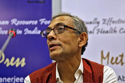 Абхиджит Банерджи