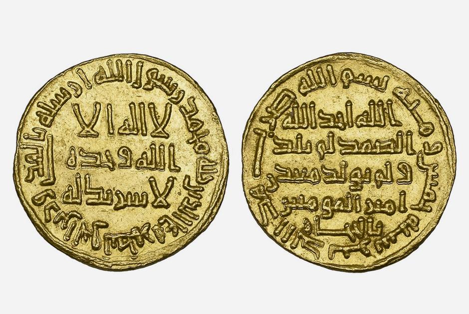 """Золотой динар 732 года нашей эры считается одной из самых редких монет в мире: осталось всего несколько штук, и те в основном осели в частных коллекциях. На аукционах такие лоты появляются крайне редко. В конце октября на торгах в Великобритании монету <a href=""""https://www.dailymail.co.uk/news/article-7567825/One-rarest-coins-world-goes-sale-1-6MILLION.html"""" target=""""_blank"""">оценили</a> в 2,02 миллиона долларов, с молотка она <a href=""""https://www.dailymail.co.uk/news/article-7611461/One-rarest-coins-world-dates-723AD-sells-3-7MILLION.html"""" target=""""_blank"""">ушла</a> почти за пять миллионов. Золото, из которого сделан динар, добыто в руднике неподалеку от Мекки, который принадлежал Халифу — одному из наследников пророка Мухаммеда."""