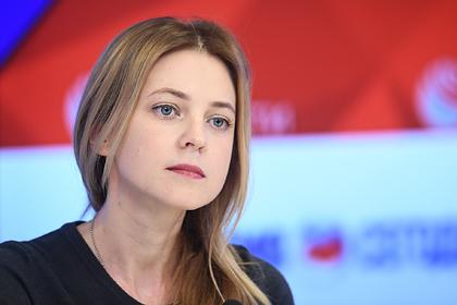 В Госдуме отреагировали на «бомбардировку» США Крыма