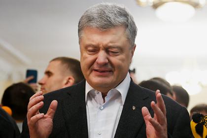 Украинский депутат обвинил Порошенко в получении взятки в миллионы долларов