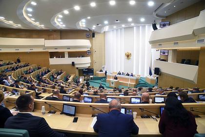 В Совете Федерации произошли кадровые перестановки