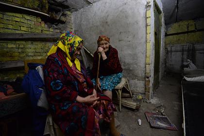 Киев задолжал пенсионерам Донбасса более 1,5 миллиарда долларов
