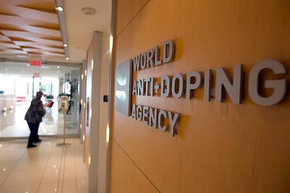 Названа потраченная WADA на расследование в отношении России сумма