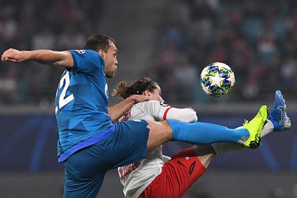 «Зенит» потерпел первое поражение в Лиге чемпионов
