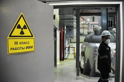 Ввозимые из Европы в Россию ядерные отходы назвали безопасными