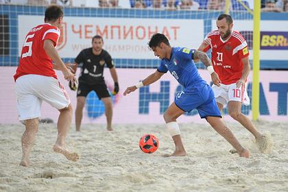 В России впервые пройдет чемпионат мира по пляжному футболу