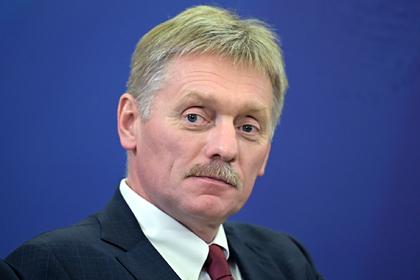 В Кремле опровергли поиски преемника Путина