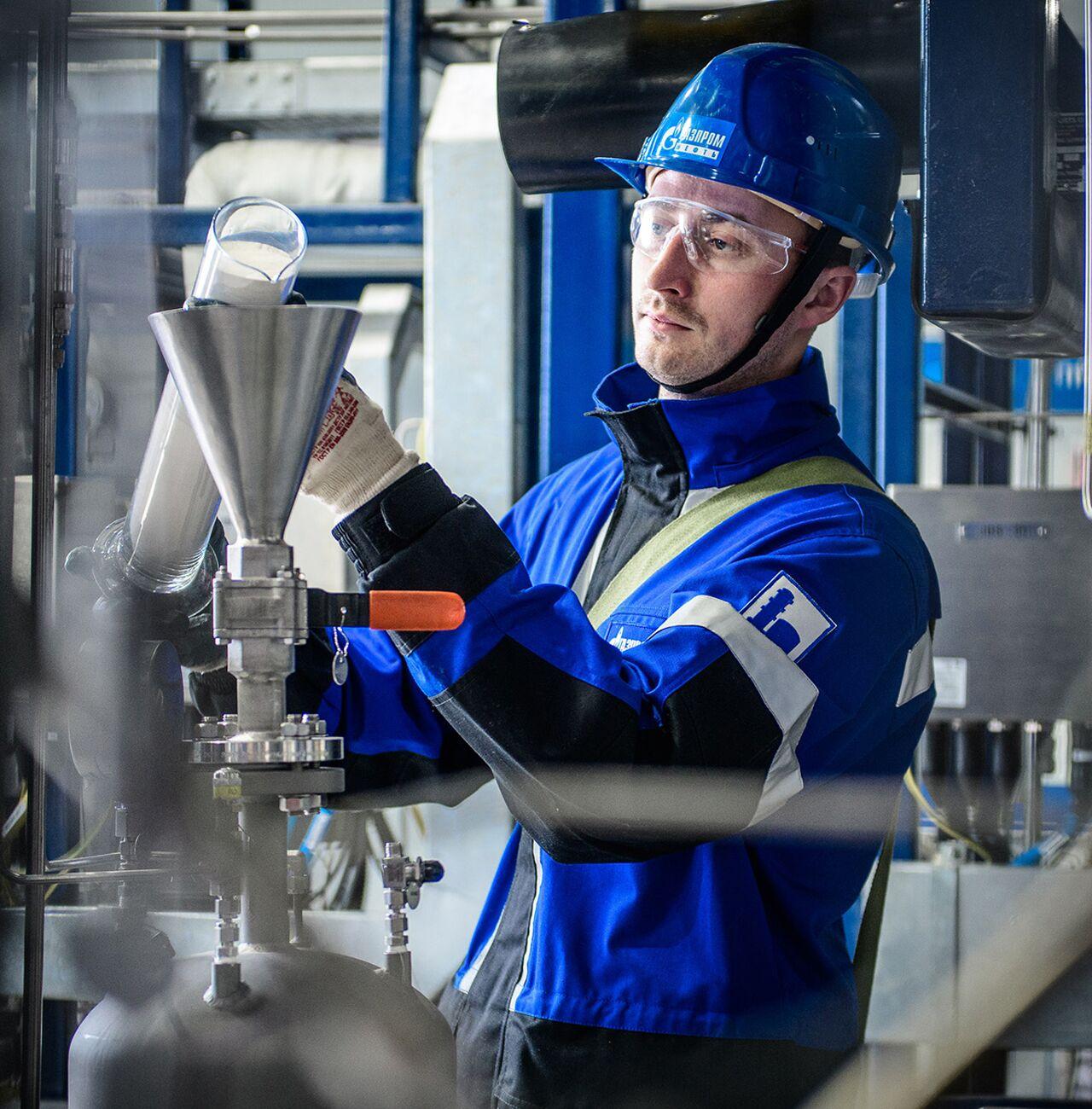 Resultado de imagem para Россия заменяет зарубежные катализаторы очистки нефти