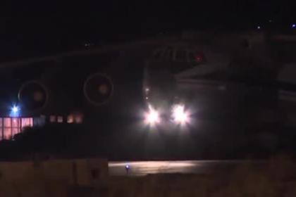 Переброску российских военных полицейских в Сирию показали на видео