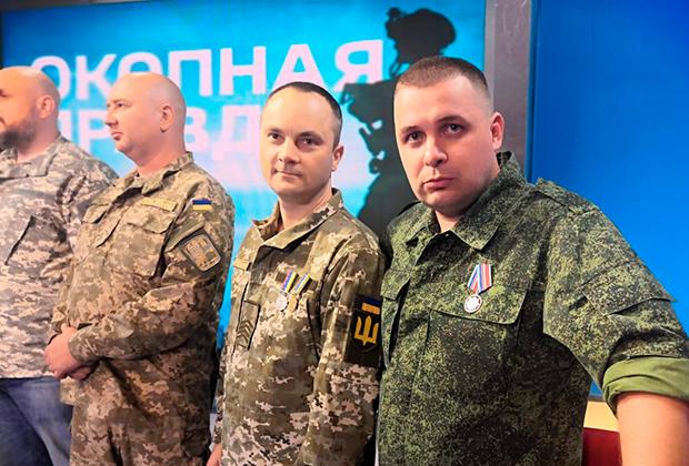 Владлен Татарский с бывшим военнослужащим 10-й горно-штурмовой бригады ВСУ