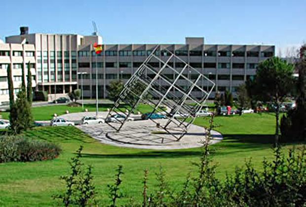 Здание Национальной разведывательной службы Испании