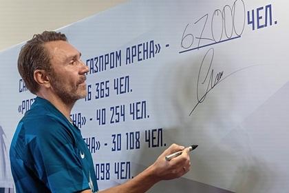 Шнуров попытался списать диктант у Шойгу