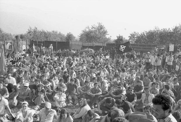 «Лагерь Хоббит» в 1977 году