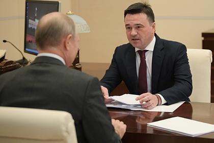 Воробьев рассказал Путину о росте бюджета Московской области