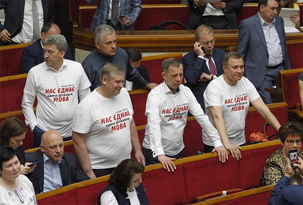 Сторонники украинизации в Верховной Раде, апрель 2019 года