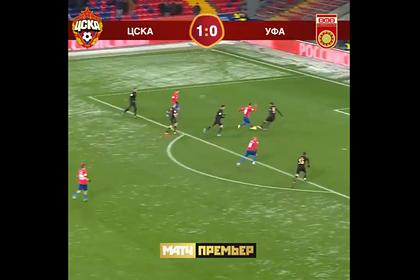 Игрок ЦСКА финтом убрал соперника и забил решающий гол в концовке матча