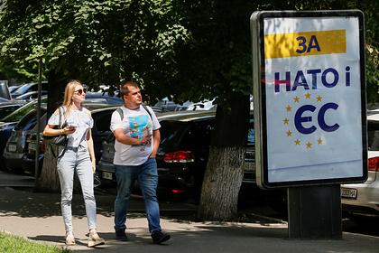 У России отказались спрашивать мнение о вступлении Украины в НАТО