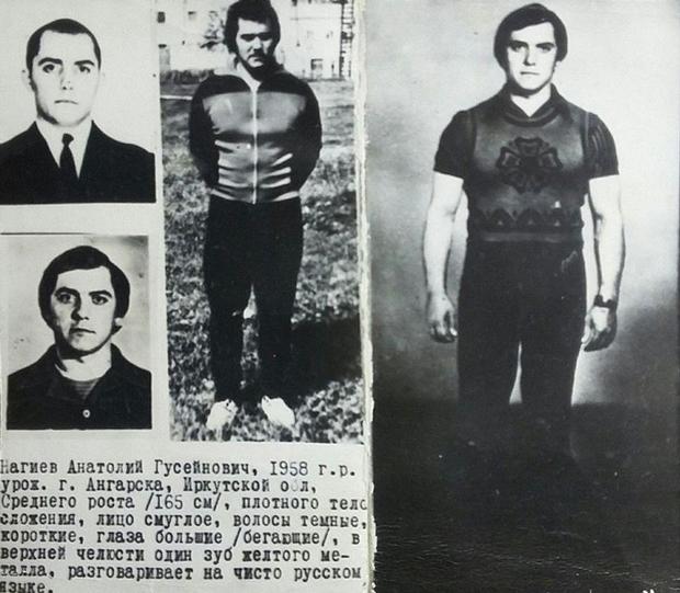 Анатолий Нагиев по кличке Бешеный