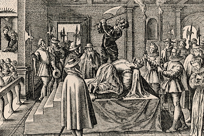 Казнь Марии Шотландской