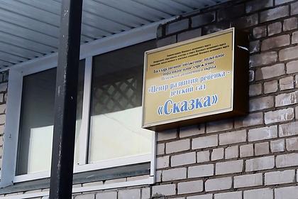 Мать убитого в российском детсаду ребенка рассказала подробности трагедии