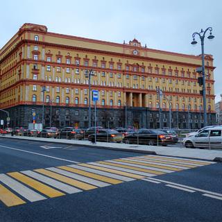 Здание Федеральной службы безопасности