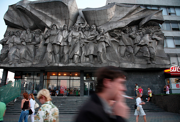 Советский памятник в Минске