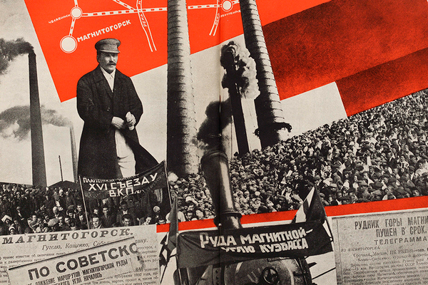 Magnitogorsk - Kuzbass. Illustration from USSR Builds Socialism, 1933. Found in the Collection of Russian State Library, Moscow. Artist Lissitzky, El (1890-1941). (Photo by Fine Art Images/Heritage Images/Getty Images)