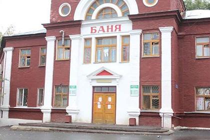 Путина попросили разобраться с баней времен Сталина