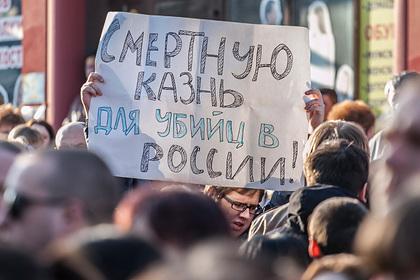 Россияне назвали заслуживающие смертной казни преступления