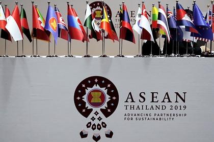Страны АСЕАН проигнорировали саммит с США