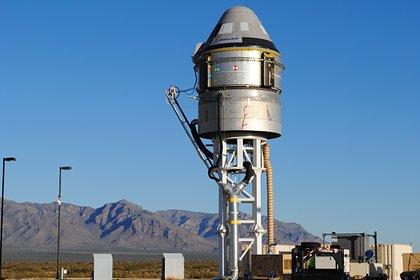 В США испытали новейший космический корабль