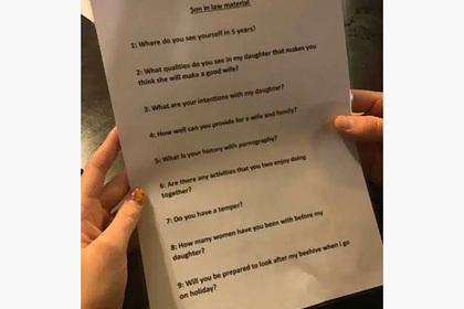 Отец спросил у парня дочери о порно и заслужил уважение в сети